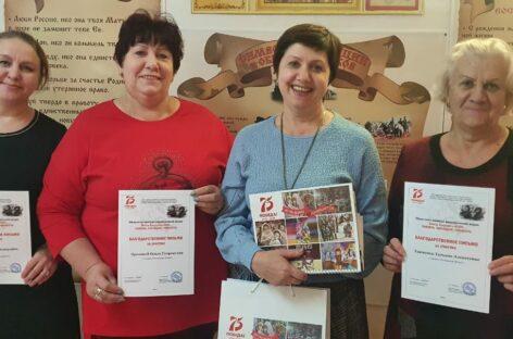 Сальские педагоги стали участниками областного конкурса видеороликов, посвящённого Дню Великой Победы