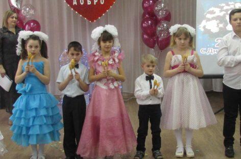 Социально-реабилитационный центр для несовершеннолетних Сальского района отметил свой  20-летний юбилей