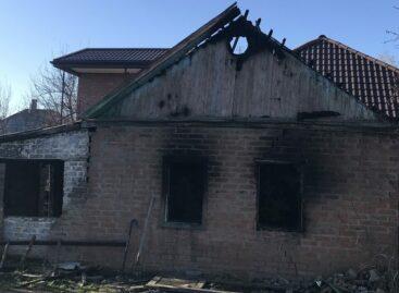 В Сальске в сгоревшем доме обнаружен труп