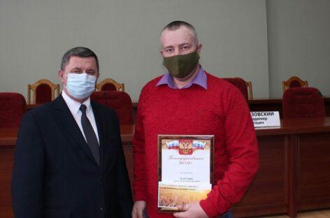 Почет — труженикам села: в Сальске состоялось торжественное мероприятие, посвященное окончанию сельхозработ