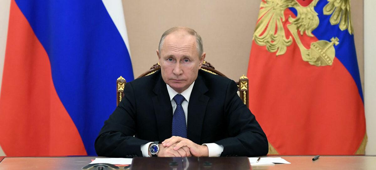 Владимир Путин поддержал инициативу партии «Единая Россия» сделать 31 декабря выходным по всей России