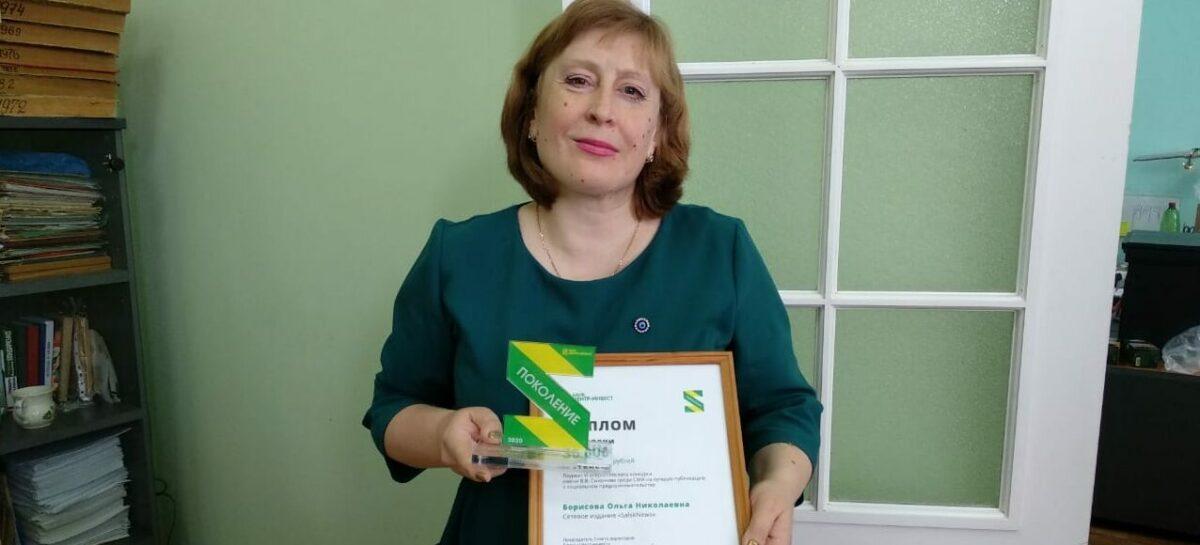 Журналист salsknews.ru Ольга Борисова стала призёром Всероссийского конкурса «Поколение S»