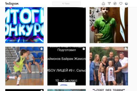 «Семья, спорт, победа!» В Сальской ДЮСШ подвели итоги самого семейного и самого спортивного конкурса