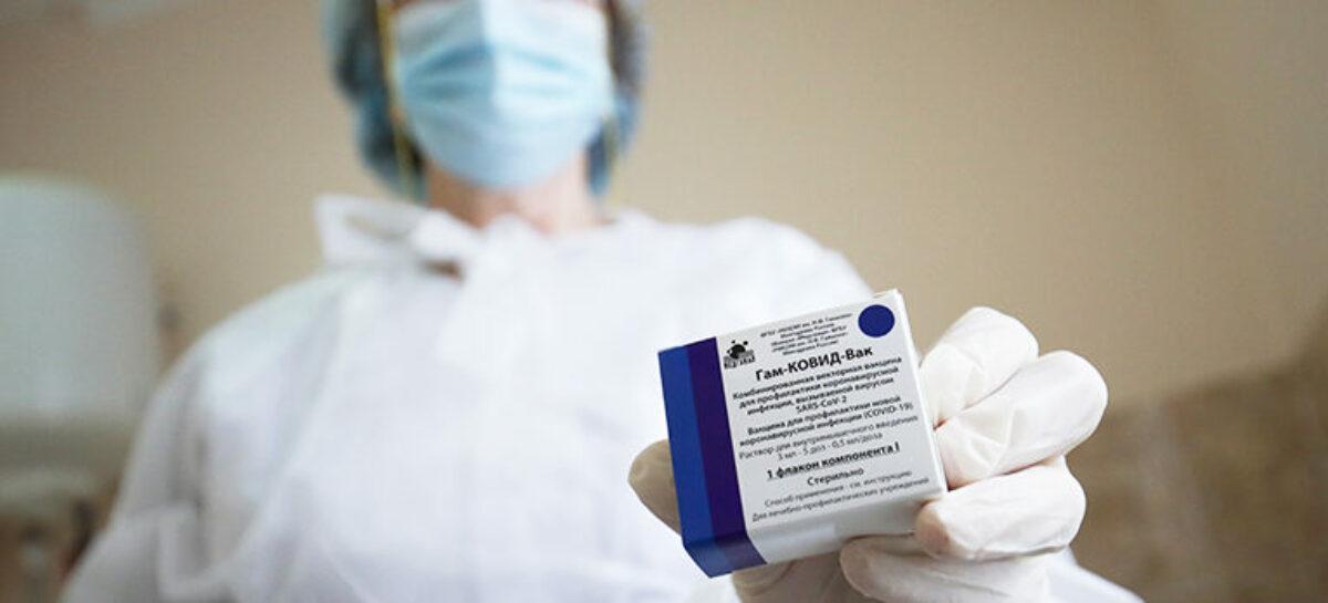 Массовая вакцинация в Сальском районе стартует завтра, 29 января