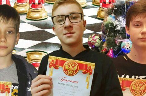 На станции юных техников Сальского района прошел новогодний шахматный онлайн-турнир