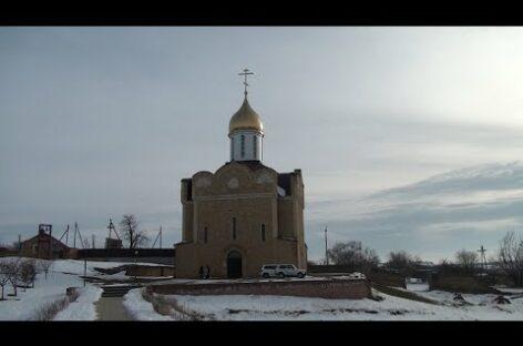 Службы идут: в Новом Егорлыке завершено строительство храма Николая Чудотворца
