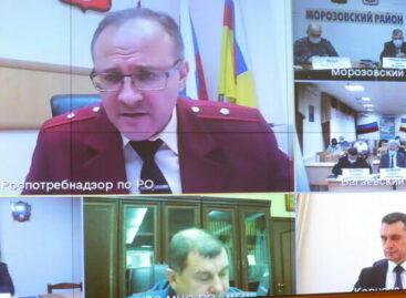 Комплекс ограничительных мероприятий в Ростовской области действует адекватно, и новые меры не требуются