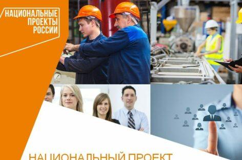 Расширяется география нацпроекта «Производительность труда»