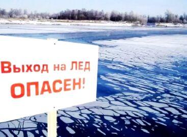 Сальчан просят не выходить на оставшийся лёд — это опасно