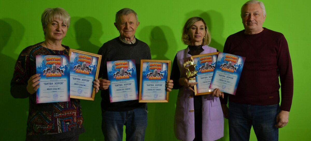 В Сальске определились победители первого сезона «Битвы хоров»