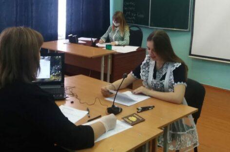 Сальские девятиклассники прошли устное собеседование по русскому языку