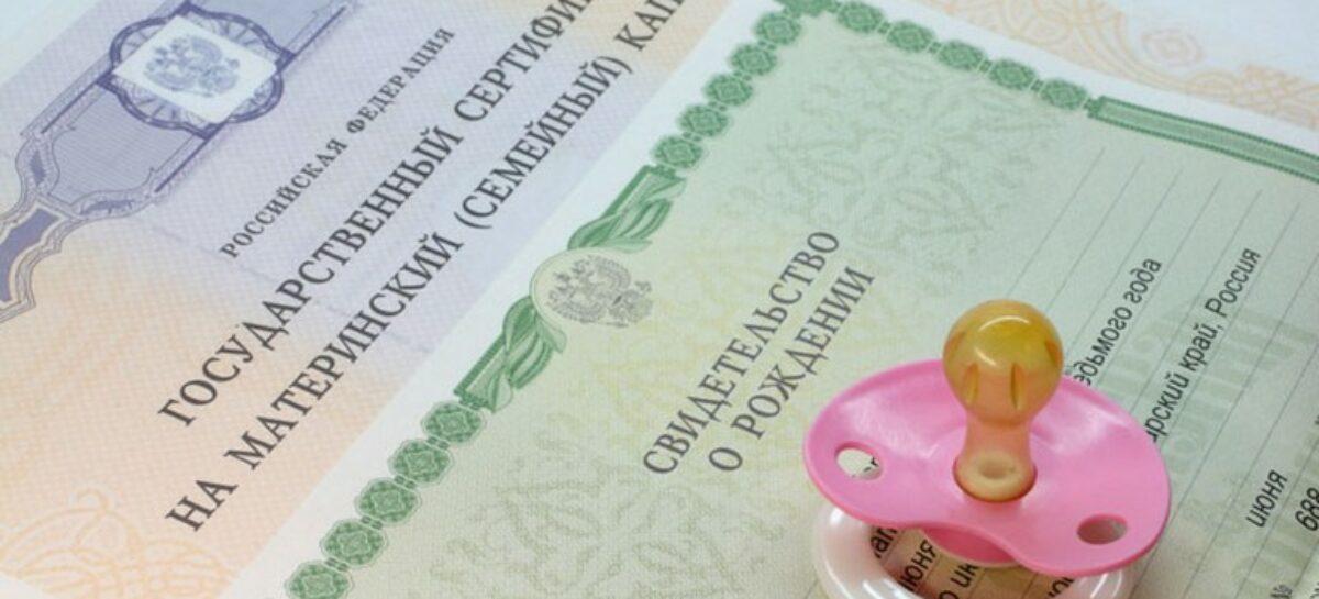 Отозванные с накопительной пенсии средства маткапитала можно будет снова направить на ее счет только по решению распорядителя