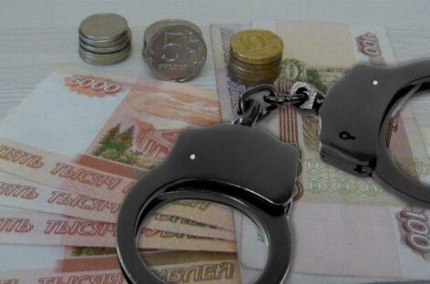 Сальчанка мошенническим путём получила грант от Минсельхозпрода Дона