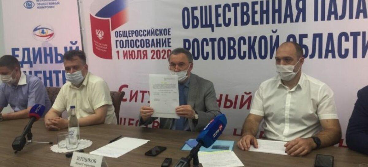 В марте тренеры-преподаватели общественных наблюдателей за выборами от Ростовской области пройдут обучение