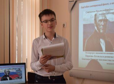 Праздник ума: сальские школьники-исследователи встретились на конференции ДАНЮИ