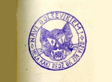 «Лесные кошки» в капкане: впервые опубликованы показания главаря латышских лесных братьев — гауптштурмфюрера СС Бориса Янкавса
