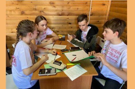 Поднялись по «Ступеням успеха»: сальские школьники вернулись со смены для одаренных детей в Ростове
