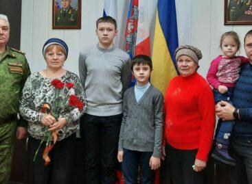 Благодаря публикации в газете «Сальская степь» медаль «За отвагу» нашла потомков награжденного героя