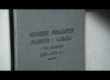 История в документах: архивный отдел ведет летопись Сальского района