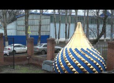 Стройка в Гиганте: приобрели купол для храма Владимирской иконы Божией Матери