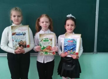 Сальских школьников приглашают в Книгоград