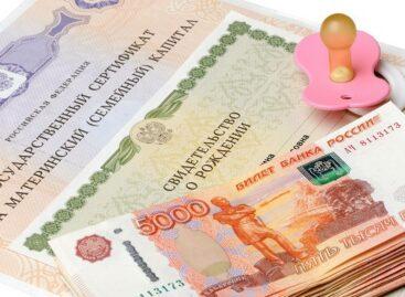 Для продления ежемесячной выплаты из средств материнского (семейного) капитала необходимо подать заявление