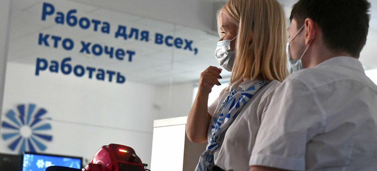 Центр занятости населения Сальска предлагает получить новую профессию