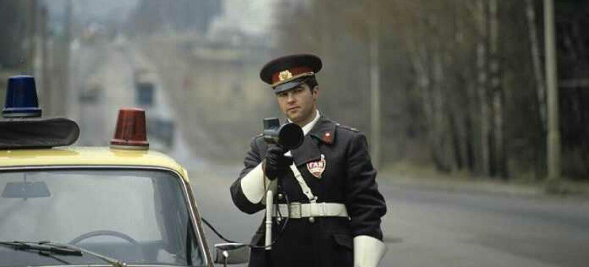 Госавтоинспекция приглашает сальчан принять участие во Всероссийском фотоконкурсе в честь 85-летия образования службы