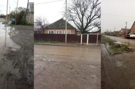 Сальчане жалуются на грязь и лужи на тротуарах и дорогах