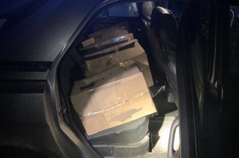 Контрабандные сигареты обошлись контрабандисту потерей автомобиля, товара и штрафом в 300тысяч