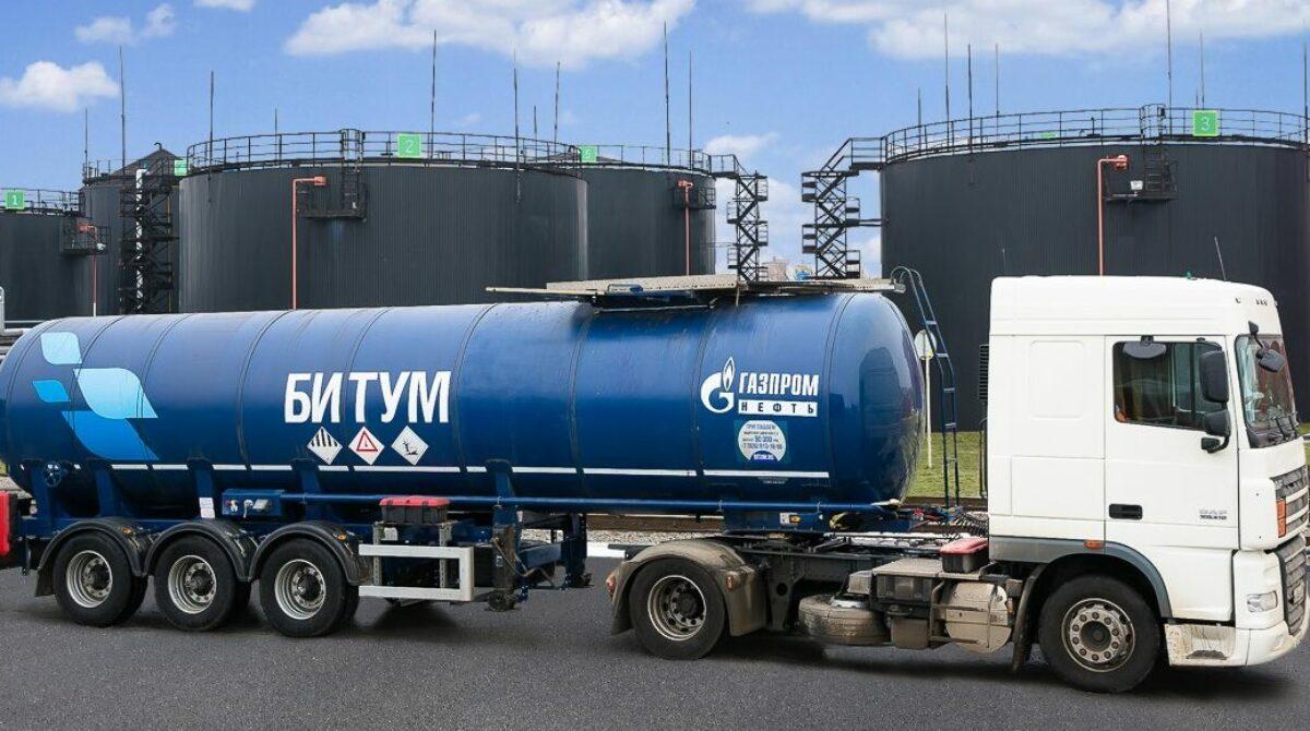 «Газпром нефть» увеличит выпуск высококачественных битумов в Сальске благодаря новым технологиям