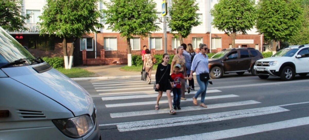 В Сальском районе проходит оперативно-профилактическое мероприятие «Пешеход».
