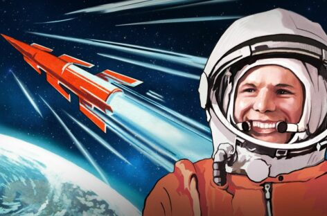 Ко Дню космонавтики в Ростовской области пройдут онлайн-мероприятия