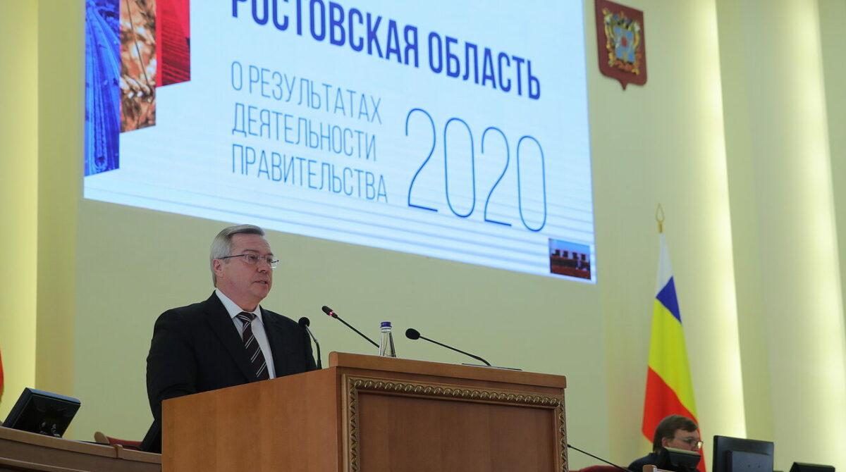 Василий Голубев: «Мы вместе смогли противостоять новой угрозе – пандемии COVID-19»