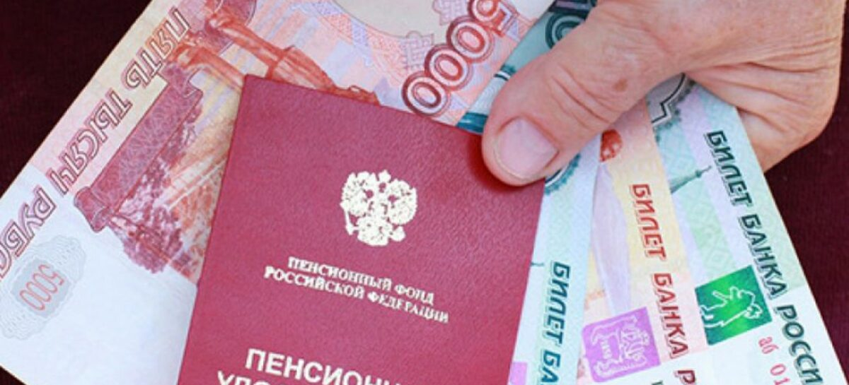 Отдельная категория адвокатов на Дону освобождена от уплаты страховых взносов