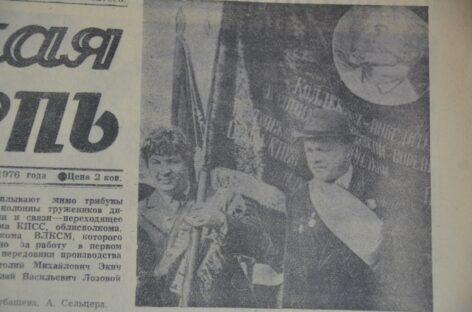 Первомай в газетной хронике: о чём писала газета 1 мая в разные годы?