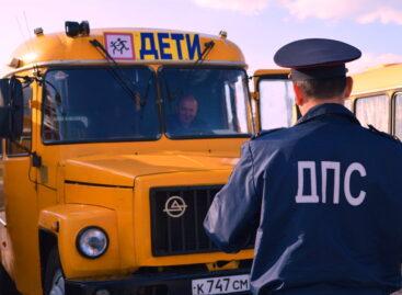 В Сальске ОГИБДД проводит мероприятие «Школьный автобус»