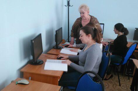 Центр занятости Сальска предлагает безработным бесплатные курсы