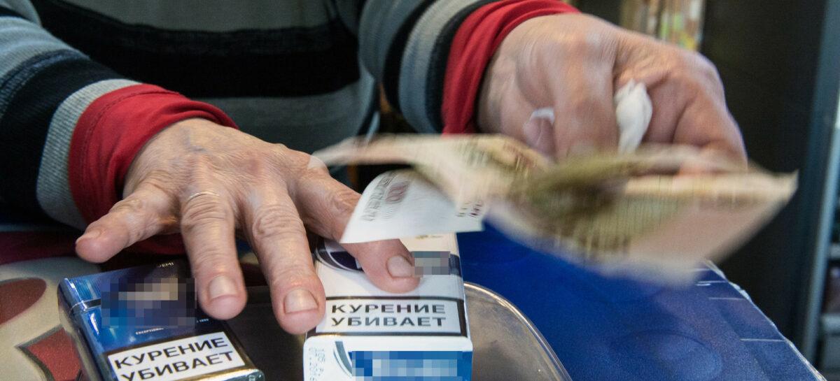 В магазинах не останется сигарет дешевле 108 рублей