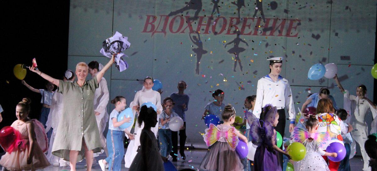 Образцовый хореографический ансамбль «Вдохновение» впервые с начала пандемии дал большой концерт