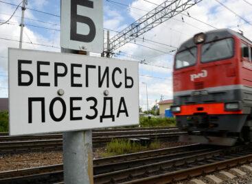 Транспортные полицейские Таганрога выясняют причины травмирования человека на железной дороге