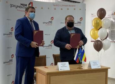 К проекту «МФЦ — общественные приемные органов власти и организаций» присоединилась Госжилинспекция РО