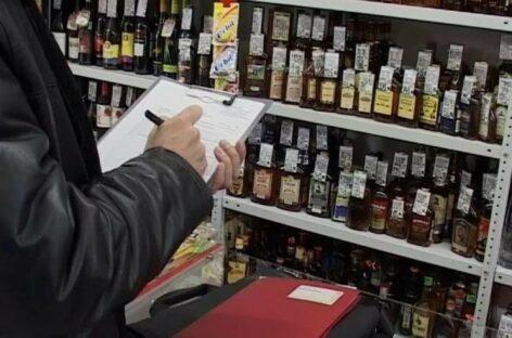 Алкоголь – по закону