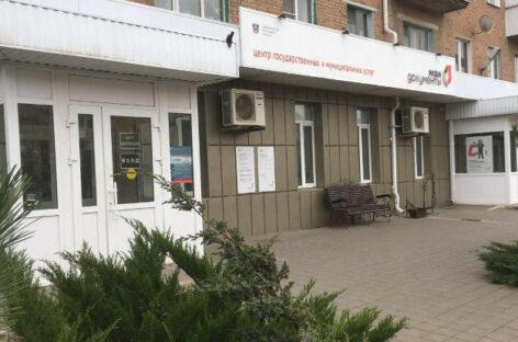 В МФЦ Сальского района граждан будут принимать по новому графику