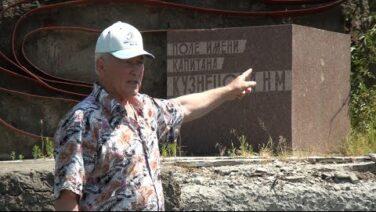 Забытый памятник капитану Кузнецову : подвигу героя — 40 лет