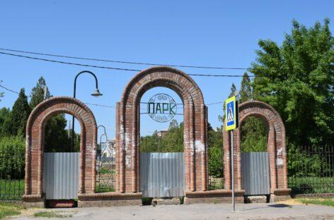 В Сальске реконструкция парка складывается очень тяжело