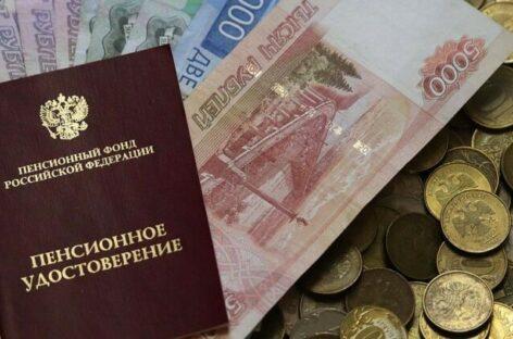 Правительство одобрило законопроект по защите пенсионных накоплений