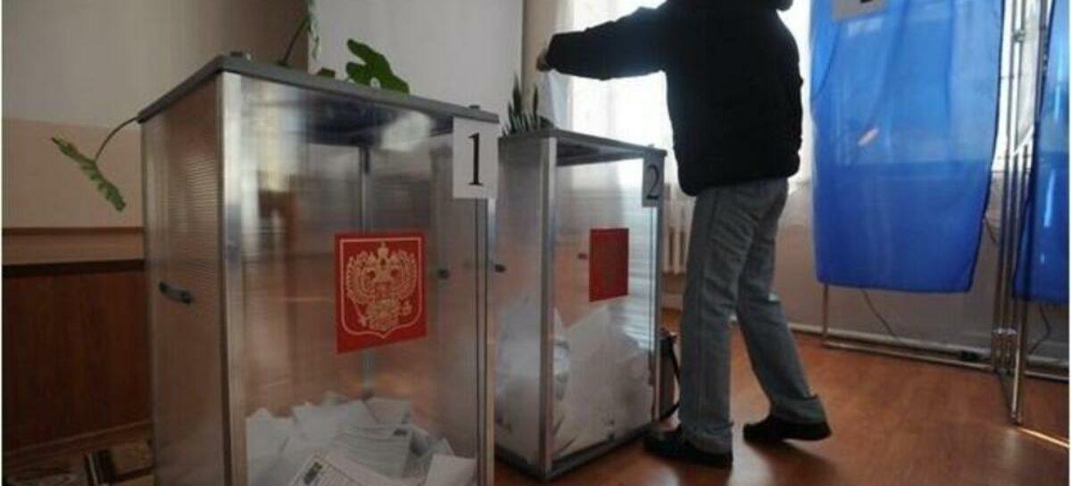 В сентябрьских выборах в Госдуму будут участвовать 15 российских политических партий, они уже подали необходимые документы в Центризбирком