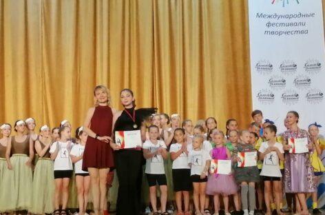 Исполнительница образцового шоу-балета «Ренессанс» вернулась наградами с конкурса в Абхазии