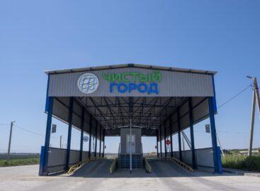 В Ростовской области расширяется инфраструктура современной переработки твёрдых коммунальных отходов